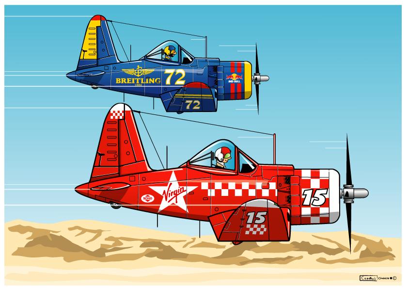 Corsair F2G2