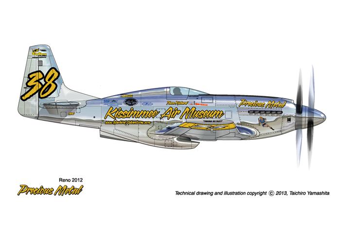 Précious_métal - 2012 color profil