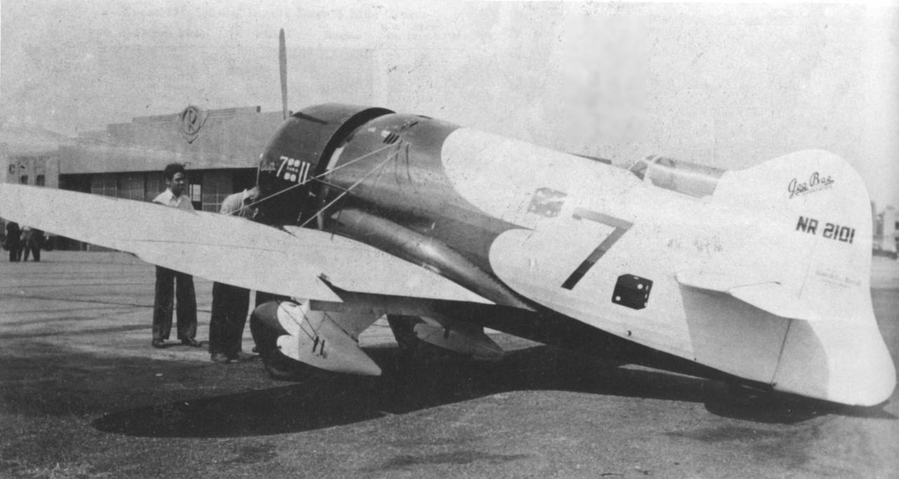 R2 1933